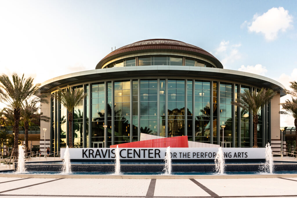 Kravis Center plaza during the day.