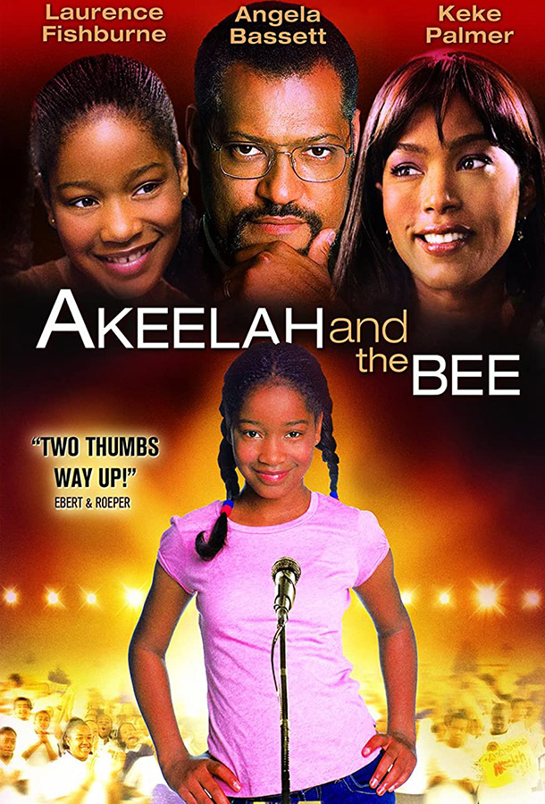 African-American Film Festival: Akeelah and The Bee