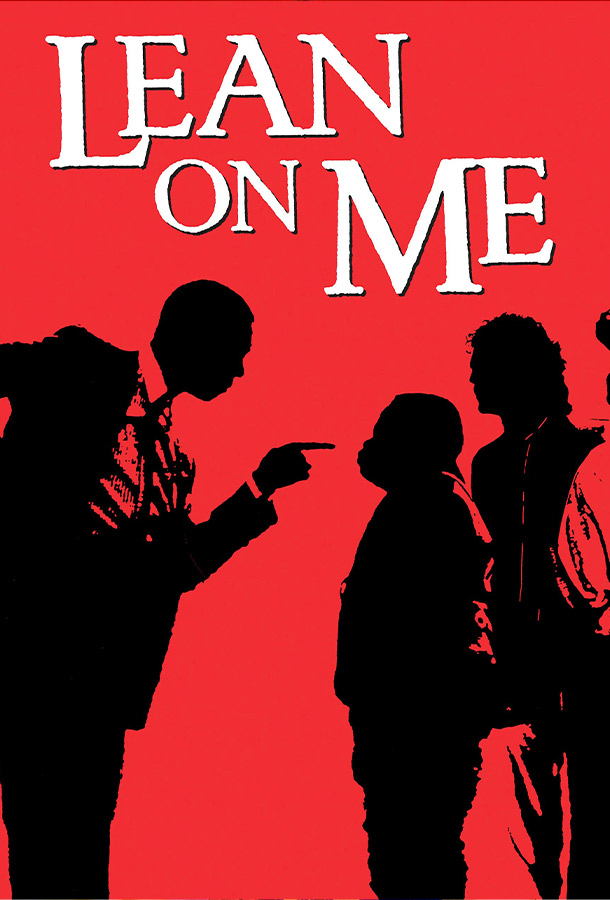African-American Film Festival: Lean On Me