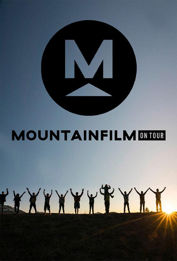 PEAK  Mountainfilm on Tour